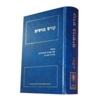 book-kursebenisim-200x200